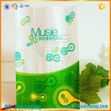 Fancy design kraft paper bag food packaging snack foor packaging bag