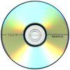TAIWAN Virgin DVD ,dvd wholesale, dvd-r,dvd+r