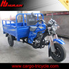 Mexico hot sale 3 wheel motorcycle/motorized tricycle cargo for Mexico market