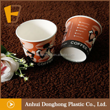 printed disposable paper coffee cups