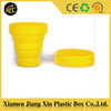 High quality silicone hard plastic cup with lid