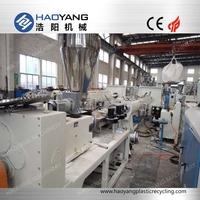 haoyang machine for pvc garden pipe making machine