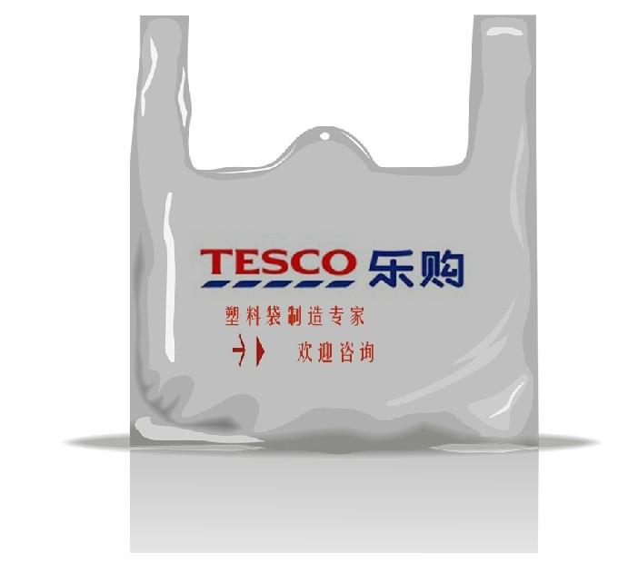 2015 saco plástico de alta qualidade para fazer compras