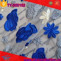 customized colorful embroidery floral china tulled organza dress fabric