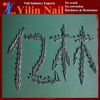 high quality concrete steel nail with factory price