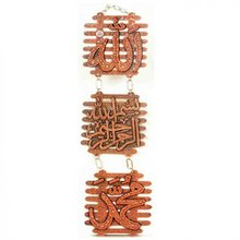 Antique Islamic Wall Mount