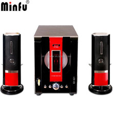 2.1 Home theater system for karaoke