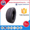 13inch-30inch G STONE Brand Car Tyre/Car Tire/ PCR Tyre with EU Certificates