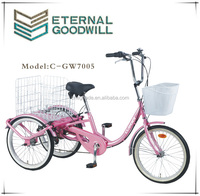 Three wheels bike 7speeds bicycle Vbrake adult tricycle bike/tricycle cargobike/cargo tricycle bike Model GW7005-1S