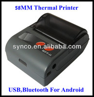 5V USB charging,no need power adapter,mini bluetooth printer for android
