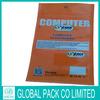 Flexible Printing and Aluminum Foil Laminated Packaging Plastic Custom Design Bags Dried Food Packaging Bags