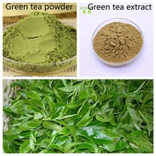 100% Natural and pure green tea powder