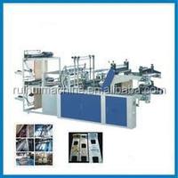 OPP plastic bag side sealing/cutting machine