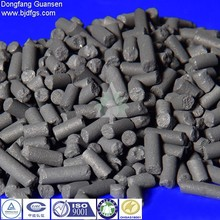 Industrial Desiccant Wastewater Treatment Coal Pellet Activated Carbon For Odour Removal