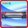 large size 3200mm reasonable price polaris 512 printing machinery