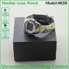 Good Quality Low Power Consumption Stainless Steel Golden and Silver Muslim Azan Watch For Every Day Prayer Alarm