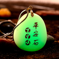 letter artificial luminous pebbles stone pendant(Factory Price +Timely Delivery)