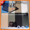 Back Paint Coated Clear / Tinted Silver Mirror Sheet