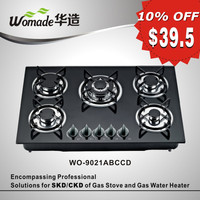 High quality parts gas burner for bbq with CE steel stove