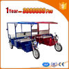 environmental protection electric 3 wheeler tuk tuk