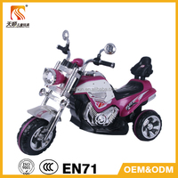 Rechargeable chinese electric motorcycle for kids, electric motorcycle for children made in china