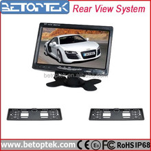 Betoptek 7 Inch TFT LCD Monitor Car Audio System with Reverse Camera