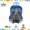 Student school bag set with lunch bag and pencil case
