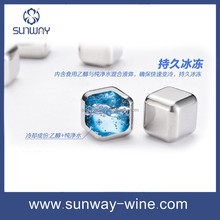 Stainless Steel Ice Cubes,Stainless Steel Whiskey Stone from Bar Accessories Manufacturer