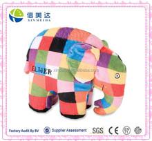 Elmer the Patchwork Elephant Toy Bean Bag