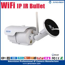 Outdool Waterproof Aluminium Alloy Housing Video Camera Security Night Vision IP Camera 2.0mp