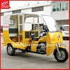 Electric passenger tricycle three wheel scooter / cabin three wheel motorcycle / electric pedicab rickshaw on sale
