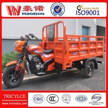200cc water-cooling motor tricycle design