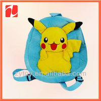 Baby Backpack Plush Toy