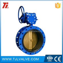 Centric type double flange ship butterfly valve resilient seat low price