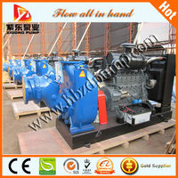 self-priming trailer mounted sewage pump with tyres