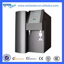 Looking for agent to distribute our products water purification equipment