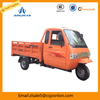 New Enclosed Motor Tricycle With Closed Cabin For Sale