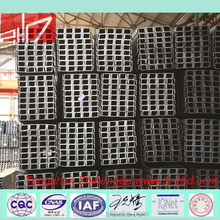 high quality mild hot rolled structural steel u channel