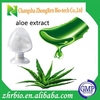 100% Nature Aloe Vera Gel Extract,40%- 98% Barbaloin HPLC