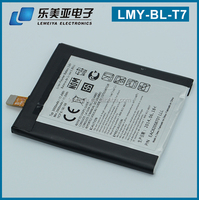 all model battery for mobile phone BL-T7 LI-ion battery for LG Optimus G2