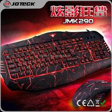 2015 new product crackle illuminated gaming mouse and keyboard combo/LED light mouse and keyboard combo---JMK290