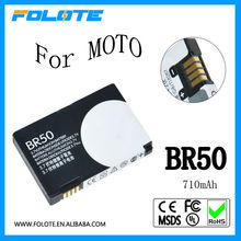 BR50 710mAh Battery For Motorola RAZR V3 V3m V3i PEBL U6 phone
