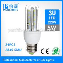 Most popular 3U shape led energy saving lamp led bulb led corn light smd 5w