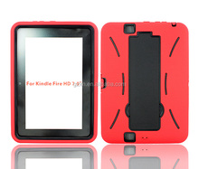 Drop resistance silicone tablet cover for Amazon Kindle Fire HD 7.0 case 2012 version