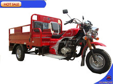 cheap double seat cargo tricycle HH150ZH