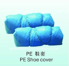 Medical disposable surgical non-woven shoe cover/Medical disposable