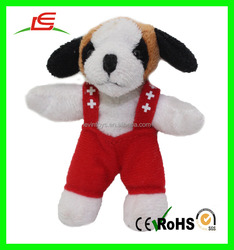 Wholesale promotion gifts stuffed dog keychain,plush st bernard keychain