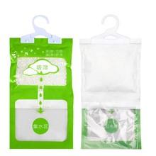 R012 Moisture absorber calcium chloride desiccant dehumidizer bag for damp places