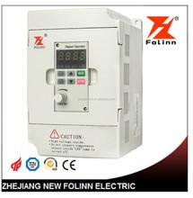 mini inverter DZB200M frequency converter single phase to three phase 220v 380v