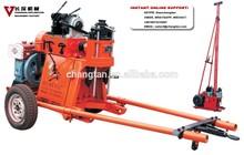 Rotary gy-1 agua de pozo de perforación del taladro de la máquina para la venta